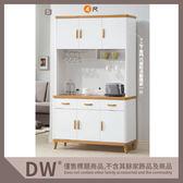 【多瓦娜】19058-701005 寶格麗4尺餐櫃(全組)