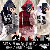 克妹Ke-Mei【AT64565】NEWYORK正韓代購超厚N3B撞色抽繩連帽毛衣洋裝