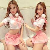 清純學生裝性感校服蝴蝶結制服日系可愛情趣內衣分體短裙誘惑套裝