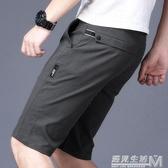 夏天短褲男潮流休閒5五分褲夏季薄款韓版寬鬆7七分運動冰絲中褲子 雙十二全館免運