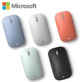 微軟Microsoft 時尚行動藍芽滑鼠 (5色)