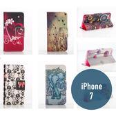 iPhone 7 (4.7吋) 彩繪皮套 側翻皮套 支架 插卡 保護套 手機套 手機殼 保護殼 皮套