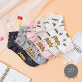 現貨✶正韓直送【K0367 】韓國襪子趣味滿版品客短襪  韓妞必備短襪 阿華有事嗎