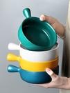 泡麵碗 日式可愛帶把的手柄家用陶瓷碗微波爐專用單個小碗餐具泡面碗盤子 維多原創