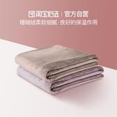 通信渠道-超細纖維珊瑚絨毯子家用辦公室單人午睡毯