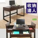 《DFhouse》降價促銷 艾格萊掀蓋多功能書桌  電腦桌 工作桌 電腦桌椅 辦公桌椅 書桌椅 臥室 書房