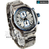 WIRED 43mm 男錶 藍x古銅灰電鍍 AF8U19X1 7T92-X271N 防水手錶