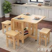 實木折疊桌餐桌120*75*75小戶型伸縮小吃飯桌子簡易約家用6人長方形多功能 js7820『小美日記』