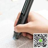 翻譯筆 有道詞典筆翻譯筆掃描筆英譯漢智能查詞翻譯 阿薩布魯