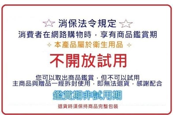 熱銷百台!! 和家牌紅外線單口爐 / 瓦斯爐 HG-2 / HG2 白鐵機體堅固耐用+台灣製