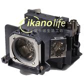 PANASONIC原廠原封投影機燈泡ET-LAV400 /適用機型PT-VZ575N、PT-VZ575NEJ
