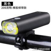 自行車燈車前燈夜騎強光山地車充電手電筒騎行裝備配件燈  潮流前線