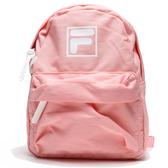 FILA 粉色 尼龍 防水 輕量 雙肩 後背 小包 (布魯克林) BPU3002PK