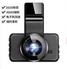 行車記錄器 淩度汽車載行車記錄儀車高清夜視前後雙錄360免安裝無線倒車影像YYP【快速出貨】