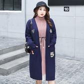 中大尺碼~刺繡布貼針織開衫外套(XL~2XL)