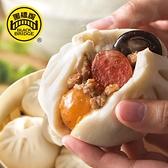 【黑橋牌】招牌手工香腸肉包(含蛋黃)6粒裝