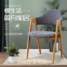 北歐餐椅鐵藝a字椅ins網紅靠背椅家用現代簡約咖啡廳餐桌椅子