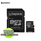 Kingston 金士頓 T-F 128G B SDCS 記憶卡 (80MB+轉卡)