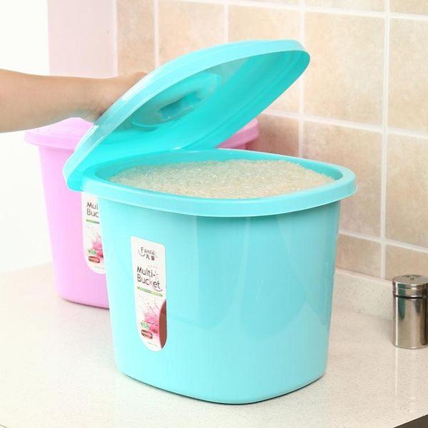 加厚塑膠米桶儲米箱防蟲防潮可裝10kg廚房帶蓋儲面箱米麵桶米缸【店慶一周八九折下殺】