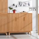 【UHO】挪威白臘木4尺三門鞋櫃 (木心板) 免運費 HO18-807-4