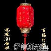燈籠戶外防水酒店印字中式仿古羊皮燈籠掛飾大紅廣告燈籠igo 伊蒂斯女裝