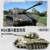 電動遙控坦克履帶式戰車謝爾曼模型男孩無線兒童遙控車可對戰玩具 年貨必備 免運直出