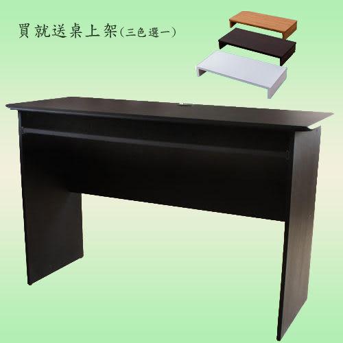 *集樂雅*【PC262】慕尼黑電腦桌、書桌、工作桌、辦公桌、會議桌~(買就送桌上架-顏色隨機)
