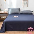 單件雙人床罩 素色水洗棉床單1.5米1....
