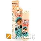 benefit 毛孔修正液(15ml)《jmake Beauty 就愛水》