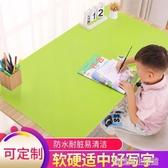 書桌墊訂製大號電腦墊桌墊兒童護眼寫字台學習桌墊辦公桌台墊超大 優樂美