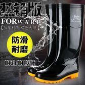 桃園百貨 防水防滑雨鞋加絨保暖長筒雨靴工地勞保膠鞋套鞋