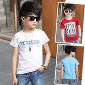 童裝男童短袖T恤半袖韓版體恤