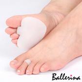 Ballerina-矽膠果凍套趾前掌墊(1對入)