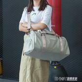 大容量旅行袋短途旅游包行李袋手提包男女運動包健身包單肩斜挎包 溫暖享家