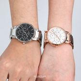 范倫鐵諾˙古柏 三眼不鏽鋼手錶 正品原廠公司貨【NEV42】單支售價