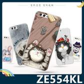 ASUS ZenFone 4 5.5吋 彩繪Q萌保護套 軟殼 卡通塗鴉 超薄防指紋 全包款 矽膠套 手機套 手機殼