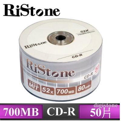 ◆免運費◆RiStone 空白光碟片 日本版 A+ CD-R 52X 700MB  光碟燒錄片x 100P裸裝