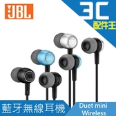JBL Duet mini Wireless 入耳式無線藍牙耳機 公司貨 入耳式 人體工學 三按鍵式