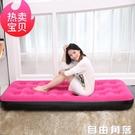 戶外自動充氣墊加厚單人充氣床墊帳篷防潮墊...