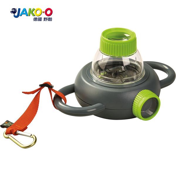 JAKO-O德國野酷-近距離昆蟲觀察罐