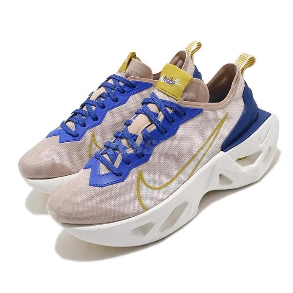 Nike 休閒鞋 Wmns Zoom X Vista Grind 卡其 藍 女鞋 奶茶色 老爹鞋 厚底 運動鞋 【PUMP306】 CT8919-200