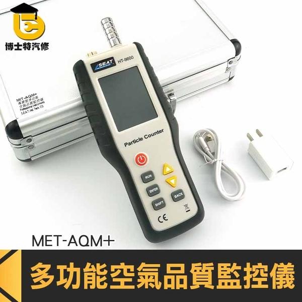 熔噴佈效率檢測儀 顆粒物過濾測試儀 塵埃粒子計數器 粉塵顆粒數量 空氣品質檢測 過濾效果