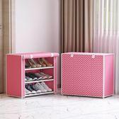 簡易鞋架家用宿舍寢室經濟型防塵收納鞋櫃現代簡約多層組裝鞋架子igo「青木鋪子」
