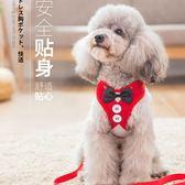 狗狗牽引繩泰迪比熊背心式遛狗繩狗鏈子狗繩寵物用品