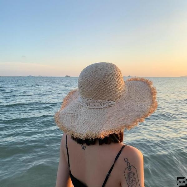 草帽手工編織戶外度假沙灘帽防曬遮陽帽女潮【左岸男裝】