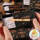 3件60枚文藝短句手帳收集盒裝貼紙 電影臺詞詩歌裝飾手機殼貼圖【樂淘淘】