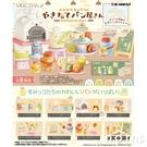 日貨Rement盒玩 角落生物麵包屋- Norns 日本進口 角落小夥伴正版 公仔 麵包教室