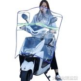 電動摩托車前擋風透明板塑膠高清防雨電瓶車擋雨板加厚擋風罩通用 快速出貨YJT