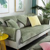 毛絨冬季沙發墊四季通用布藝簡約現代防滑家用沙發套罩全蓋巾坐墊