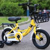 兒童自行車2-3-4-6-7-8-9-10歲女孩公主款童車小孩男孩腳踏單車